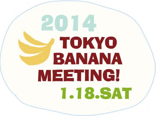 2014ロゴ2